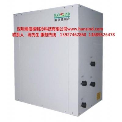 大棚降温制冷机组