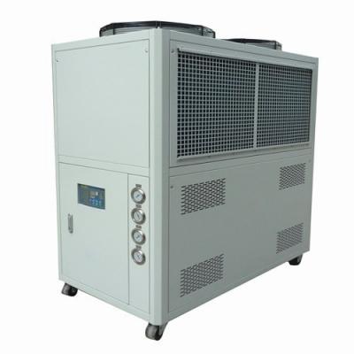 风冷式低温冷冻机组